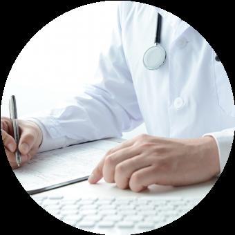 がん先端治療 がんが発生するプロセスなどの基本知識について